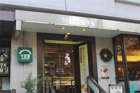 Kyobashi Senbikiya Harajuku Store
