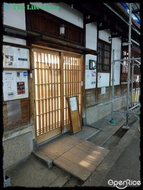 Hokkyokusei Shinsaibashi Main Store
