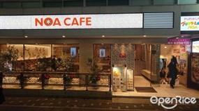 Noa Cafe Harajuku Store
